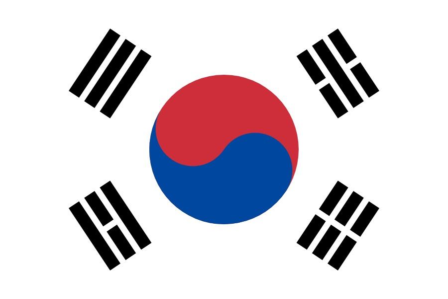 GUNEY KORE