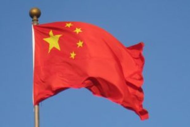 Çin-Halk-Cumhuriyeti-Bayrak-300×200